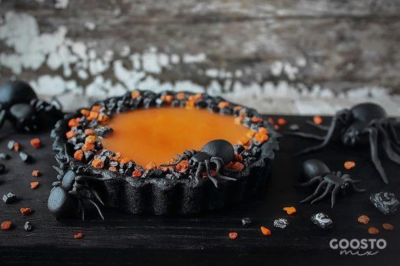 Tartă cu dovleac și crustă neagră la Thermomix