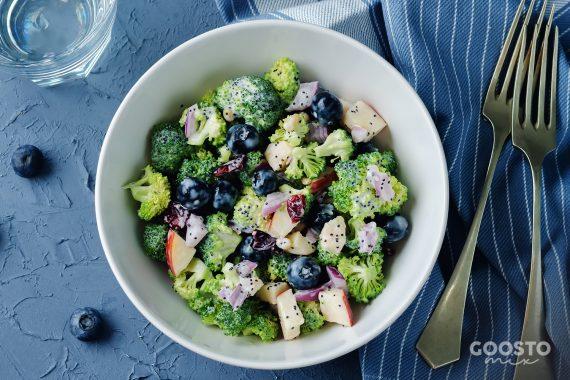 Salată de broccoli cu afine la Thermomix
